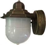 Купить плафоны настенные светильники для хамама
