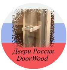 Дверь для турецкой бани Дурвуд