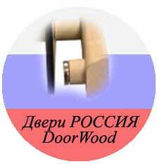 Двери для саун Doorwood Россия