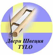 Двери для саун tylo швеция