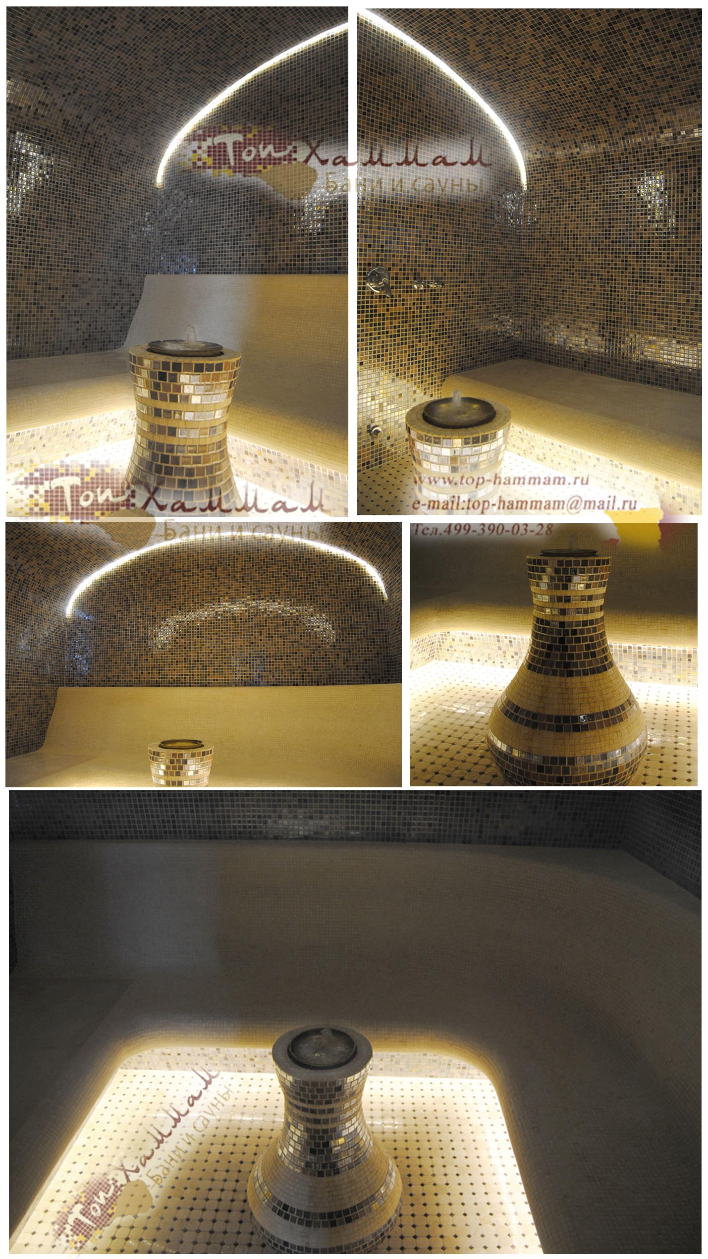 Турецкая баня хамам с фонтаном в виде кувшина